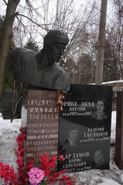 Valeri Kharlamov