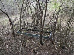 Daniel Vollmer Cemetery