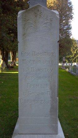 Saints Cyril and Methodius Ukrainian Cemetery