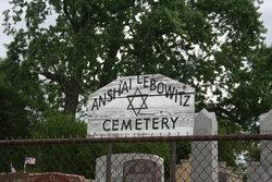 Anshai Lebowitz Cemetery