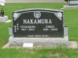 Toyosaburo Nakamura