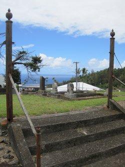 Paauilo Hui Cemetery