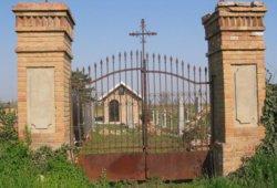 St. Anna's Catholic Church Cemetery