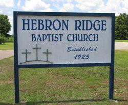 Hebron Ridge Baptist Church Cemetery