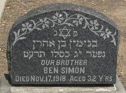Ben Simon