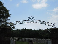 Chevra Shaas Cemetery
