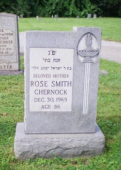 Rose <i>Smith</i> Chernock
