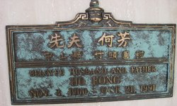 Ho Fong