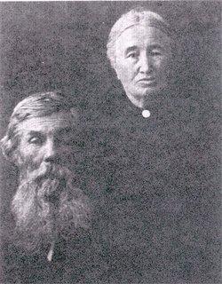 Mary B. <i>O'Dell</i> McGuire