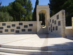 Victims of Acts Of Terror Memorial