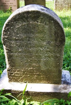 Child Schmeck