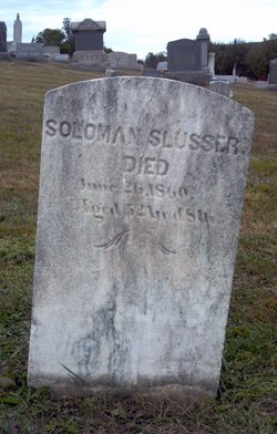 Solomon William Slusser