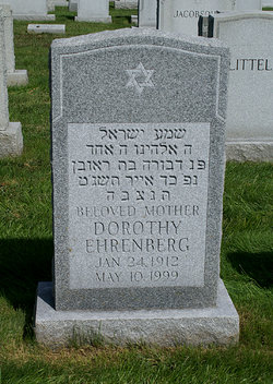 Dorothy <i>Katz</i> Ehrenberg