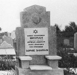 Sophia Isaakovna Sophie Shihman