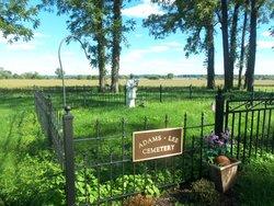 Adams-Lee Cemetery