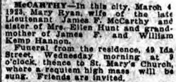 Mary Catherine <i>Ryan</i> McCarthy