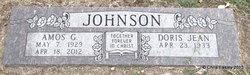 Amos Granville Papaw Johnson