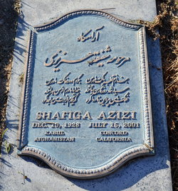 Shafiga Azizi