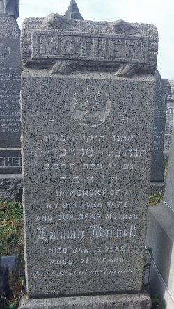 Hannah <i>Kamenowitz</i> Barnett