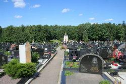 Troekurov Cemetery
