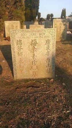 Soo Jane <i>Lee</i> Moy