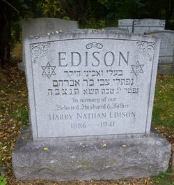 Harry Nathan Edison