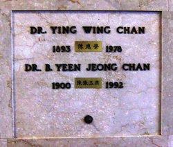 Bessie Yeen <i>Jeong</i> Chan