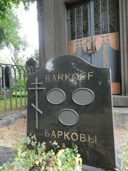 Anatol Dmitrievich Barkoff
