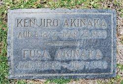 Kenjiro Akinaka