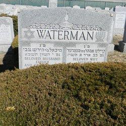 Mildred Waterman