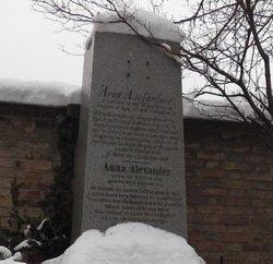 Anna Alexander
