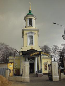 Pyatnitskoye Cemetery