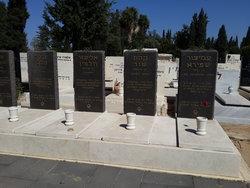 Amitzur Shapira