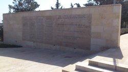 Beta Israel Memorial