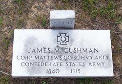 James M. Cushman