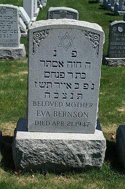 Eva Bernson