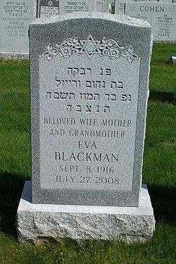 Eva <i>Rosenberg</i> Blackman