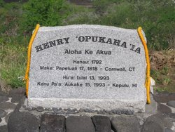 Obookiah Henry Opukahaia