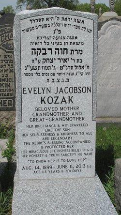 Evelyn Chava Rivka <i>Jacobson</i> Kozak