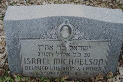 Israel Michaelson