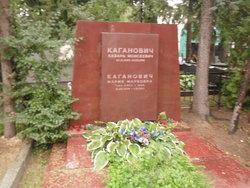 Lazar Moiseyevich Kaganovich