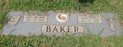 Ruth Elaine <i>Massey</i> Baker