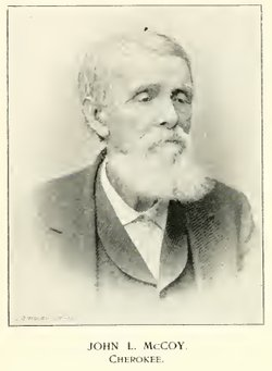 John Lowrey McCoy