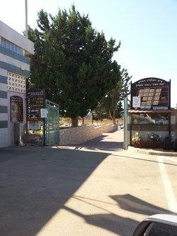 Nave Hadar, Hod Hasharon