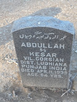 Son of Kesar Abdullah