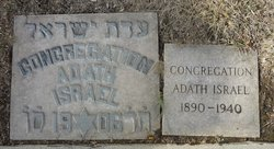 Congregation Shaare Torah Adath Israel Cemetery
