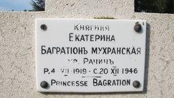 Ekaterina Stefanovna <i>Ratchitch</i> Bagration-Mukhransky