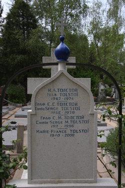 Sergey Mikhaylovich Tolstoi
