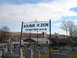 North Arlington Jewish Cemetery