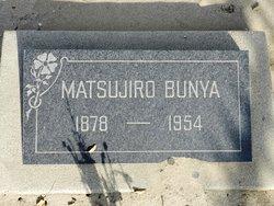 Matsujiro Bunya